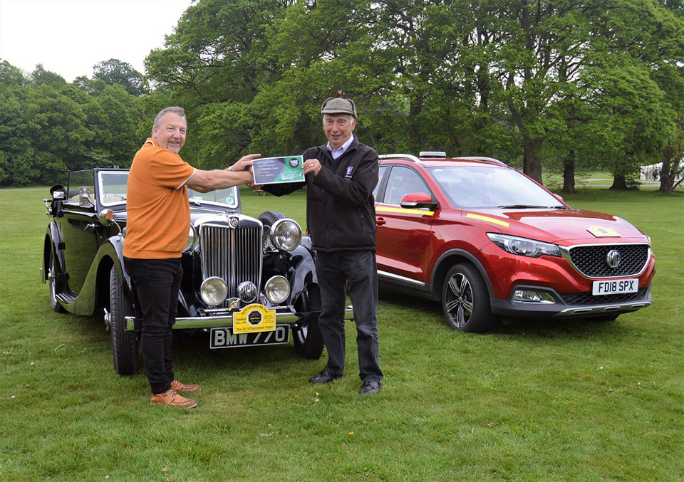 Shield Classic Car Battery Winner